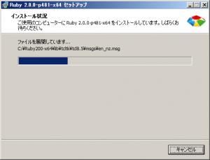 スクリーンショット 2014-05-22 08.05.59
