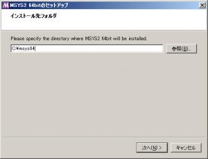 installer02