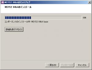 installer04