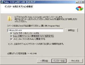 スクリーンショット 2014-05-22 08.05.46