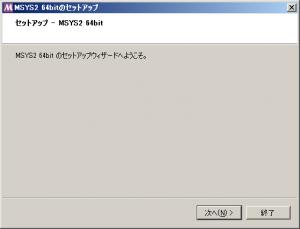 installer01
