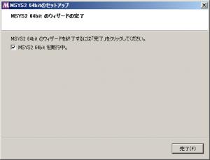 installer05